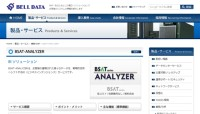 BSAT-ANALYZER