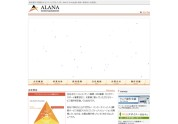 株式会社ALANA entertainment
