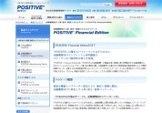 POSITIVE-FinancialEdition