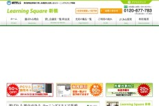 Learning Square 新橋:PC教室 5-D