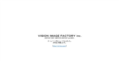 VISION IMAGE FACTORY inc.