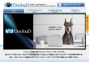 DoclouD30GBパック