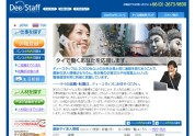 Dee Staff Recruitment Co.,Ltd.
