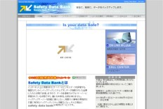 SafetyDataBank2GB