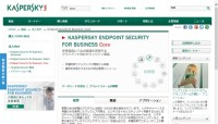 Endpoint Security for Business | Core