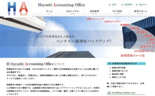 Hayashi Accounting Office