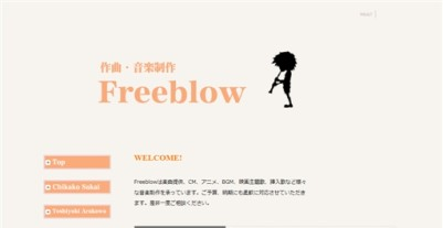Freeblow