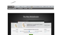 BitDefender Total Secuirty 3PC 1年間