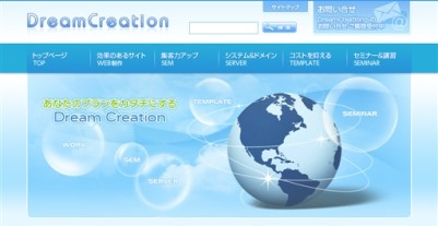 DreamCreation