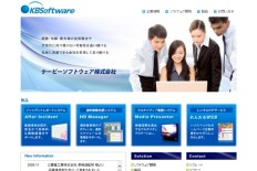 KBSoftware