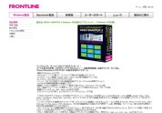 VIDEO SNAPPER 3 Windows DL版