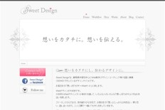 SweetDesign*