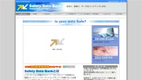 SafetyDataBank1GB