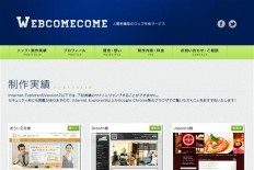Webcomecome