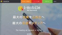 i-mobile Ad Network