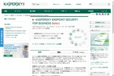 Endpoint Security for Business | Select