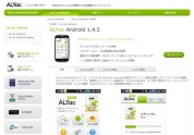 ALYac Android