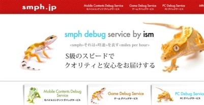 smph by ism