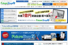 FutureShop2 10000