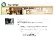 リエコーヒー Office coffee
