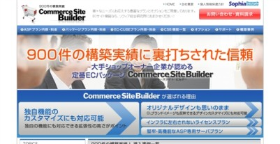 Commerce Site Builder ASP Value