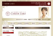 CAREER LABO
