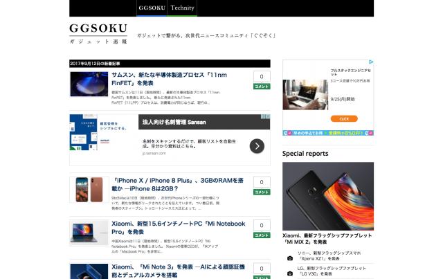 81dfd9bde3935 WordPressホームページ例38選!有名サンプルサイトを紹介