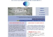 PA&CA RECRUITMENT CO.,LTD.
