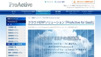 ProActive on USiZE