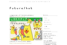 FUTURESHOT