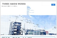 Three Hands Works