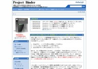 Project Binder