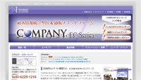 COMPANY E-Commerce