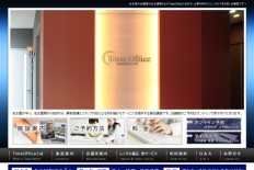 Time Office  名駅:TimeA