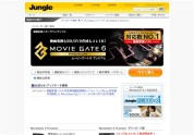 Movie Gate 6 premium
