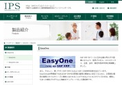 EasyOne runs on SAP ERP