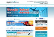 SEOAirlines