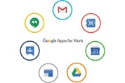 USEN 「Google Apps for Work」