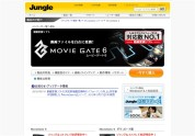 Movie Gate 6