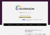 EC.DRAGON