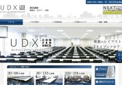 UDX CONFERENCE:RoomA+B