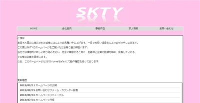 SK-TY