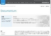 EMC Documentum