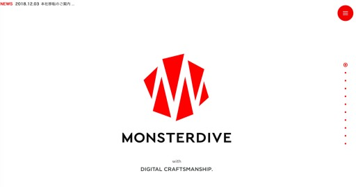 株式会社MONSTER DIVE