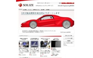 SOLIZE Engineering株式会社