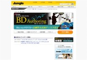 ArcSoft BD Authoring
