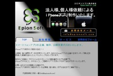 Epion Soft