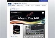 Movie Pro MX DL版