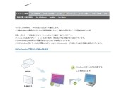 BitDefender Antivirus for Mac 5Mac 1年間