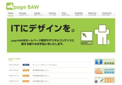 page BAWのサイト